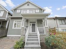 1/2 Duplex for sale in Knight, Vancouver, Vancouver East, 4305 Perry Street, 262435348 | Realtylink.org