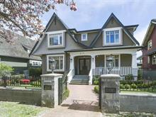 House for sale in Queens Park, New Westminster, New Westminster, 216 St. Patrick Street, 262389155 | Realtylink.org