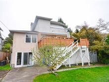 House for sale in Southlands, Vancouver, Vancouver West, 5995 Dunbar Street, 262351722   Realtylink.org