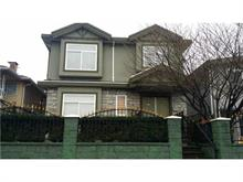 House for sale in South Vancouver, Vancouver, Vancouver East, 1237 Se Marine Drive, 262347374 | Realtylink.org