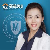 Maggie Zhu, REALTOR<sup>®</sup>, Personal Real Estate Corporation