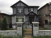 House for sale in Renfrew Heights, Vancouver, Vancouver East, 2820 E Broadway, 262352554 | Realtylink.org
