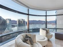 Apartment for sale in Downtown VW, Vancouver, Vancouver West, 3604 838 W Hastings Street, 262370904 | Realtylink.org