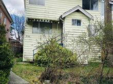 House for sale in Killarney VE, Vancouver, Vancouver East, 2166 E 42nd Avenue, 262374286 | Realtylink.org
