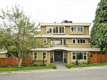 House for sale in Arbutus, Vancouver, Vancouver West, 3788 Carnarvon Street, 262359278 | Realtylink.org