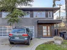1/2 Duplex for sale in Mount Pleasant VE, Vancouver, Vancouver East, 2837 St. George Street, 262264757 | Realtylink.org