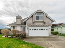 House for sale in Agassiz, Agassiz, 7444 Arbutus Drive, 262358507   Realtylink.org