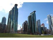 Apartment for sale in Coal Harbour, Vancouver, Vancouver West, 1308 588 Broughton Street, 262317534 | Realtylink.org
