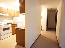 Apartment for sale in Terrace - City, Terrace, Terrace, 2305 2607 Pear Street, 262336861 | Realtylink.org