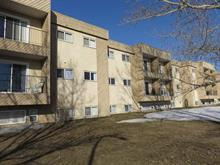 Apartment for sale in Pinecone, Prince George, PG City West, 110 3644 Arnett Avenue, 262374140 | Realtylink.org