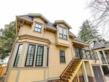 Townhouse for sale in Coquitlam West, Coquitlam, Coquitlam, 101 658 Harrison Avenue, 262375939 | Realtylink.org