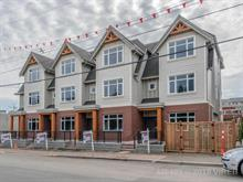 Apartment for sale in Qualicum Beach, PG City West, 180 1st W Ave, 449499 | Realtylink.org