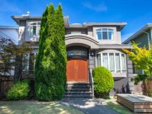 House for sale in Arbutus, Vancouver, Vancouver West, 2813 W 21st Avenue, 262372536 | Realtylink.org