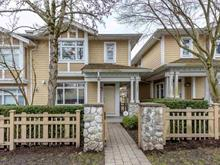 Townhouse for sale in South Cambie, Vancouver, Vancouver West, 7483 Laurel Street, 262371181 | Realtylink.org