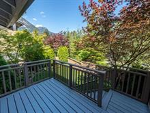 Townhouse for sale in Downtown SQ, Squamish, Squamish, 1261 Stonemount Place, 262359357   Realtylink.org