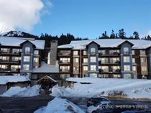 Apartment for sale in Courtenay, Richmond, 1280 Alpine Road, 447950 | Realtylink.org