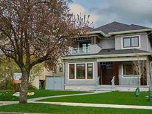 House for sale in MacKenzie Heights, Vancouver, Vancouver West, 2857 W 32nd Avenue, 262278070 | Realtylink.org