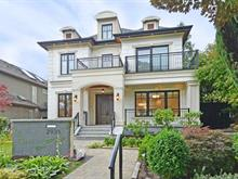 House for sale in MacKenzie Heights, Vancouver, Vancouver West, 2930 W 29th Avenue, 262305524 | Realtylink.org