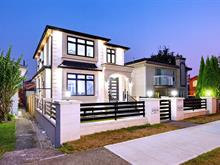House for sale in South Vancouver, Vancouver, Vancouver East, 1012 E 58th Avenue, 262344023 | Realtylink.org