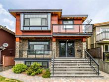 House for sale in South Vancouver, Vancouver, Vancouver East, 941 E 64th Avenue, 262337163 | Realtylink.org