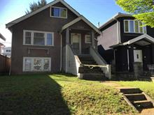 House for sale in Victoria VE, Vancouver, Vancouver East, 1768 E 33rd Avenue, 262316625 | Realtylink.org