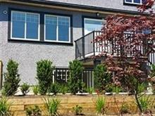 House for sale in South Marine, Vancouver, Vancouver East, 2488 Se Marine Drive, 262320540 | Realtylink.org