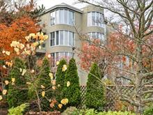 Apartment for sale in Nanaimo, Brechin Hill, 566 Stewart Ave, 462972 | Realtylink.org