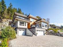 House for sale in Plateau, Squamish, Squamish, 2217 Crumpit Woods Drive, 262431573 | Realtylink.org