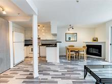 Apartment for sale in Hastings, Vancouver, Vancouver East, 202 2211 Wall Street, 262432486 | Realtylink.org