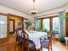 House for sale in MacKenzie Heights, Vancouver, Vancouver West, 2643 W 33rd Avenue, 262418401 | Realtylink.org