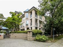 Apartment for sale in Central Pt Coquitlam, Port Coquitlam, Port Coquitlam, 208 2435 Welcher Avenue, 262426229 | Realtylink.org