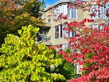 Apartment for sale in Nanaimo, Brechin Hill, 566 Stewart Ave, 462127 | Realtylink.org