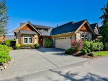 Apartment for sale in Qualicum Beach, PG City West, 519 Eaglewood Crt, 461857 | Realtylink.org