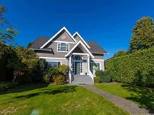 House for sale in Arbutus, Vancouver, Vancouver West, 2215 W 18th Avenue, 262447547 | Realtylink.org