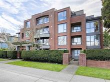Apartment for sale in Kitsilano, Vancouver, Vancouver West, 104 2160 Cornwall Avenue, 262450512 | Realtylink.org