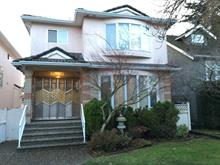 House for sale in Marpole, Vancouver, Vancouver West, 7823 Shaughnessy Street, 262450682 | Realtylink.org