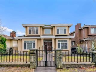 House for sale in Fraserview VE, Vancouver, Vancouver East, 1460 E 61st Avenue, 262454183 | Realtylink.org