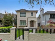 House for sale in Quilchena, Vancouver, Vancouver West, 1851 W 37th Avenue, 262445854 | Realtylink.org