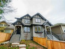 1/2 Duplex for sale in South Granville, Vancouver, Vancouver West, 1227 Park Drive, 262450657 | Realtylink.org