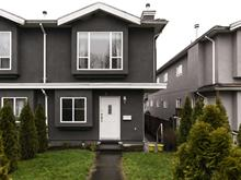1/2 Duplex for sale in Main, Vancouver, Vancouver East, 5188 Main Street, 262448399 | Realtylink.org