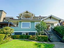 House for sale in Vancouver Heights, Burnaby, Burnaby North, 150 Boundary Road, 262442440 | Realtylink.org