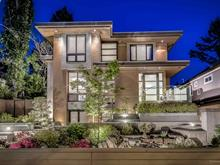 House for sale in Kerrisdale, Vancouver, Vancouver West, 6450 McCleery Street, 262440994 | Realtylink.org