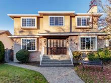 House for sale in Arbutus, Vancouver, Vancouver West, 2129 W 22nd Avenue, 262443827 | Realtylink.org